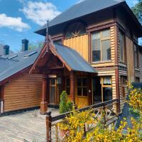 Casa en Ushuaia, hotel en Ushuaia