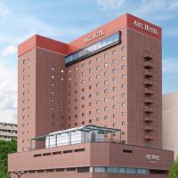 Art Hotel Morioka