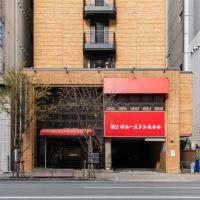 Dai-ni Sunny Stone Hotel