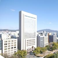 Mitsui Garden Hotel Hiroshima, отель в Хиросиме