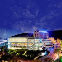 Swiss Grand Hotel Seoul & Grand Suite, hotell Soulis