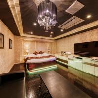 HOTEL Artia Ogaki (Adult Only), hotel in Ogaki