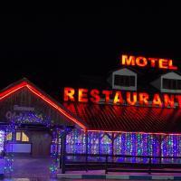 Motel Valentina, hotel din Ion Roată