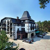 Hotel Royal Baltic 4* Luxury Boutique, hotel in Ustka