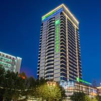 Holiday Inn Express Hefei Downtown, hotel in Hefei