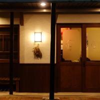 Yanagawa B&B hatago, hotel near Saga Airport - HSG, Yanagawa
