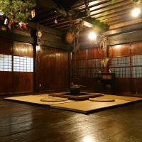 1日 2組 むかしのままの古民家宿 みのり家, hotel in Takayama