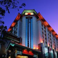 Sunworld Dynasty Hotel Beijing Wangfujing, готель у Пекіні