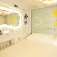 The Yellow Capsule Tourinclusive Experience, hotel in Cancún