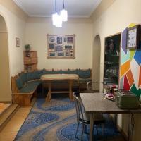 Idre Hostel & Tours