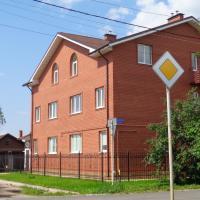 Guests House on Chkalova