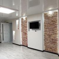 Apartament sity centre 50 m2