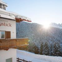 Residence Bergblick, отель в городе Планциос