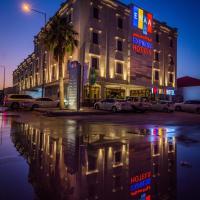 ايوا اكسبريس - جابر، فندق في الرياض