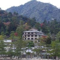 聚景荘、宮島のホテル