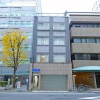 三越精品,悠久日本桥!全新装修,舒适大床,东京中心住宿体验,围绕室町的生活