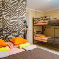 Hostel Astra Arbat