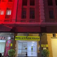 Hotel Le Pousse Pousse, отель в Антананариву