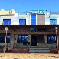 hotel ashopalav guste house