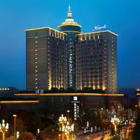 Kempinski Hotel Chengdu, hotel in Chengdu