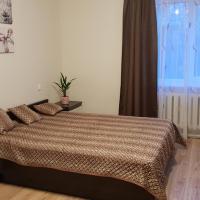 Siguldas street apartment, hotel i Valmiera