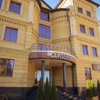 Гранд-отель Classic, отель в Армавире