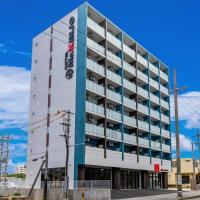 Mr.KINJO 宮古島パイナガマリゾート、宮古島のホテル