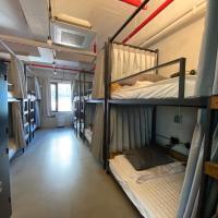 SHUI Hostel