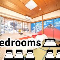 Kagamiyama Residence 301