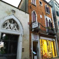 Hotel Adua, отель в Венеции