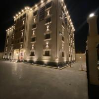 Copper Crown Furnished Apartments, hotel in Khamis Mushayt
