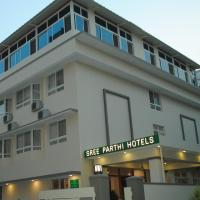 Sreeparthi Hotel, hotel in Puttaparthi