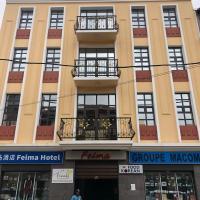 Feima Hotel, отель в Антананариву