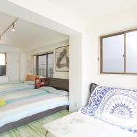 Modern APT at Shinjuku 2chome/two double beds/max 4ppl(best location)