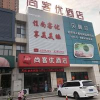 Thank Inn Chain Hotel hebei cangzhou botou city anshun street, отель в городе Cangzhou