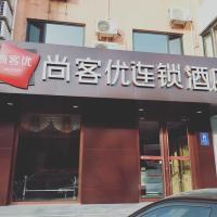 Thank Inn Chain Hotel hebei handan development zone high-speed railway station