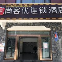 Thank Inn Chain Hotel tibet shigatse sangzhuzi district intersection of race course