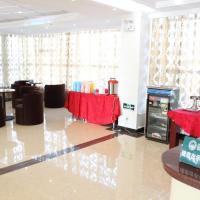 Shell Bozhou Woyang County Donghuan Road Hotel, hotel in Guoyang