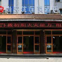 Thank Inn Chain Hotel gansu jiuquan suzhou district bell and drum tower