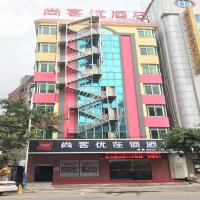 Thank Inn Chain Hotel Guangdong maoming huazhou city Station Road