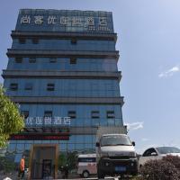 Thank Inn Chain Hotel sichuan mianyang yuzhong road airport, hôtel à Mianyang