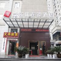 Thank Inn Chain Hotel chongqing jiangbei international airport fuchang road, hotel near Chongqing Jiangbei International Airport - CKG, Chongqing