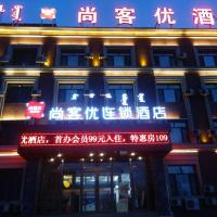 Thank Inn Chain Hotel inner mongolia huhhot new district exhibition hall east road happiness community