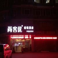 Thank Inn Chain Hotel Jiangsu Taizhou Jiangyan Bus Terminal, отель в городе Zhongzhuchang