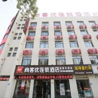 Thank Inn Chain Hotel Xiangyang east railway station in hubei province, hotel in Xiangyang
