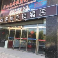 Thank Inn Chain Hotel hebei handan wei county tian'an avenue chinese medicine hospital