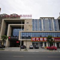 Thank Inn Chain Hotel jiangsu yangzhou slender west lake hongfu road, hotel in Yangzhou