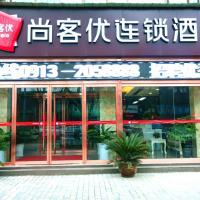 Thank Inn Chain Hotel shanxi weinan linwei district jiefang road, hotel in Weinan