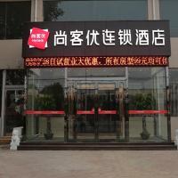 Thank Inn Chain Hotel henan xuchang changge xinhua west road health school, отель в городе Xuchang