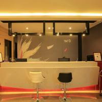 Thank Inn Chain Hotel guizhou tongren bijiang district education park, отель в городе Tongren